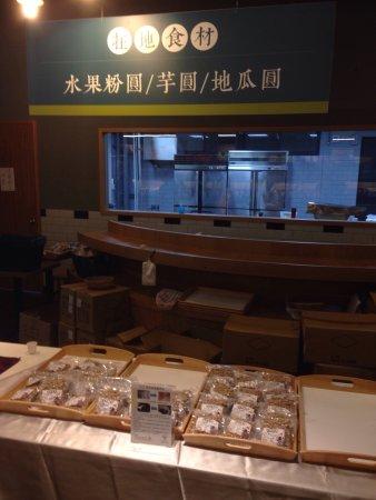 奇丽湾-珍奶文化馆