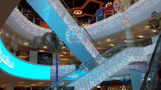 Park Mall: l'entrée