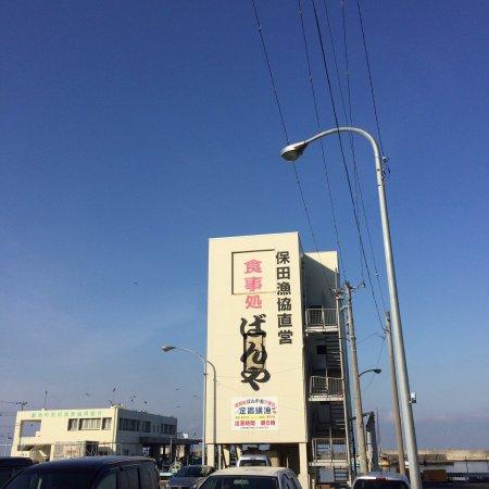 Banyanoyu : photo0.jpg