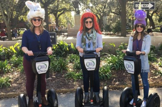 Segway Movie Tour de Savannah