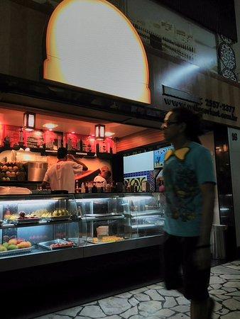 Photo of Middle Eastern Restaurant Rotisseria Sírio Libanesa at Largo Do Machado, 29 - Lojas 16 A 19, 32 E 33, Rio de Janeiro, Brazil