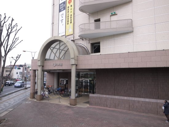 Yagihashi Department Store