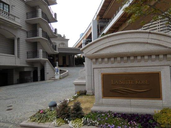Hotel La Suite Kobe Harborland: エントランス