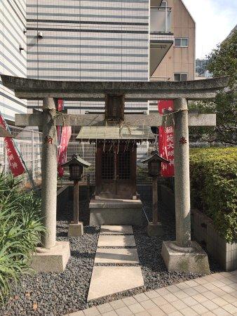 Jirozaemon Inari Daimyojin