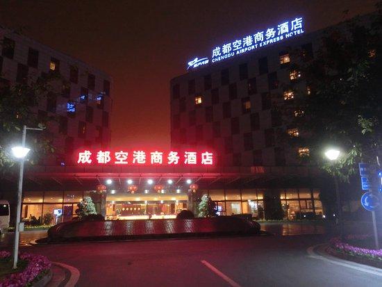 Shuangliu County-billede
