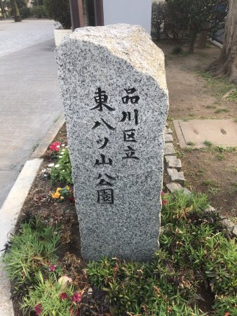 Higashiyatsuyama Park