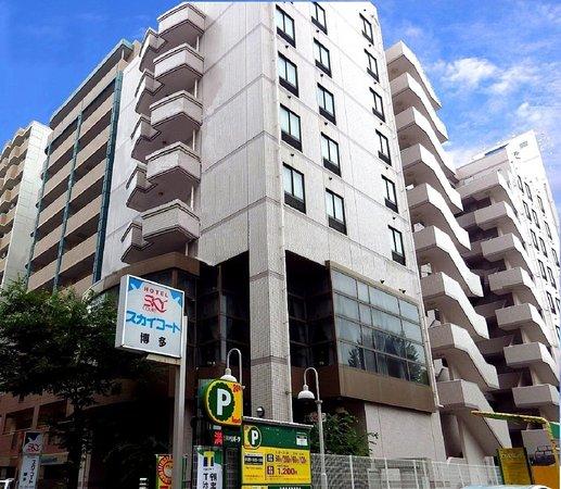 Photo of Hotel Skycourt Hakata Fukuoka