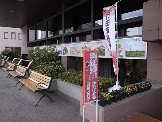 Kanko Johokan Buratto Gyoda