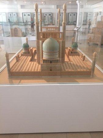 Museum for islamsk kunst
