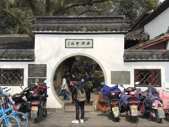 hi,我又来了 - 杭州、西レイ印...