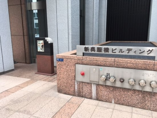 Monument of Takehisa Yumeji Minatoya
