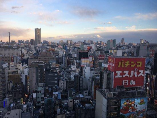 Shinjuku Prince Hotel: wow to this view