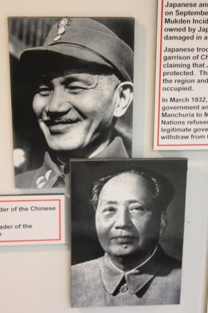Eldred, PA: About China