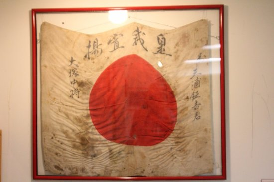 Eldred, PA: Japanes flag with writing on it