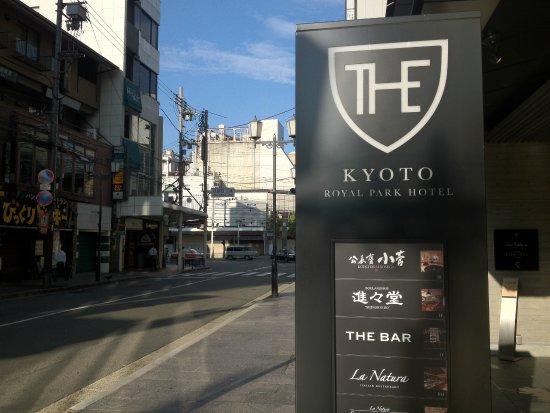 Royal Park Hotel The Kyoto: エントランスの目印