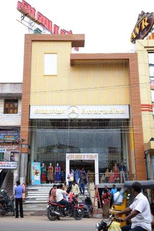 Anuradha Complex