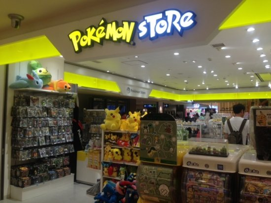 Pokemon Store, New Chitose Airport