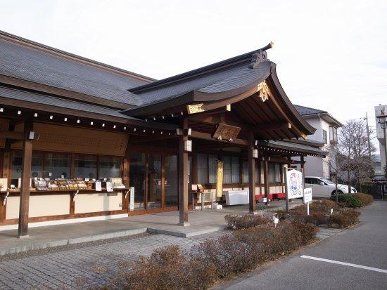 Gyoda, Japão: RIMG0056_large.jpg