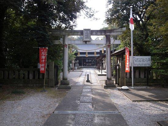 Oshi Tosho-gu