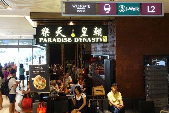 Jurong, Singapur: Chinese restaurant