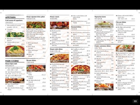 Hong S Kitchen Newcastle Under Lyme Menu
