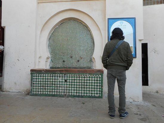 Andalusian Mosque: moschea andalusa