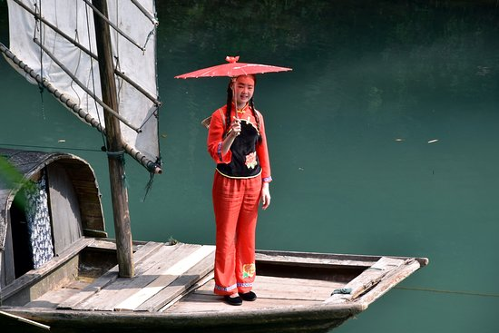 Yichang, China: Costumed Chinese girl on a boat