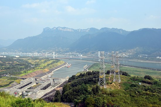 Yichang, China: Overview of the three Gorges Dam Project