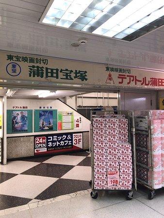 Kamata Takarazuka