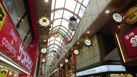 Nakano San Mall Shopping Street