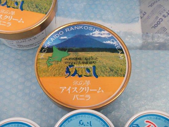 Foto de Rankoshi-cho
