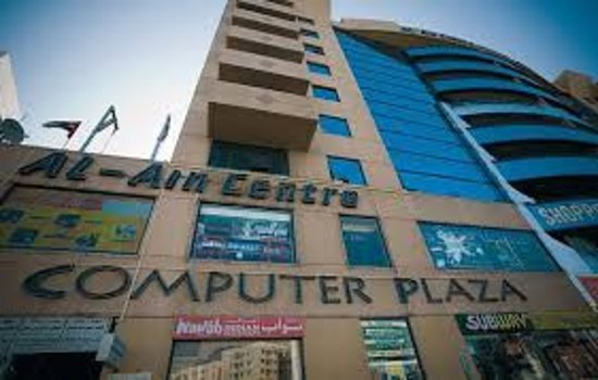 Al Ain Center Computer Plaza