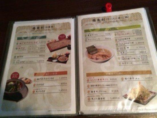 伊豆の華, photo0.jpg