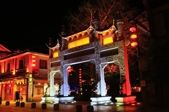 Zhenyuan County, Trung Quốc: Night lights March 2017