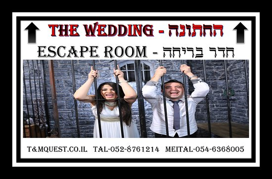 ‪The Wedding Escape Room‬