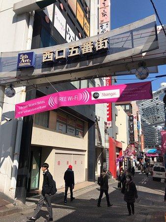 photo0.jpg - 横浜市、横浜駅西...