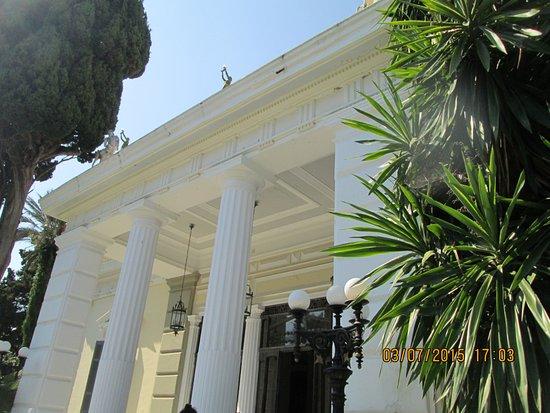Gastouri, Greece: outside museum