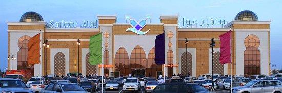 Sohar, Oman: Safeer Mall