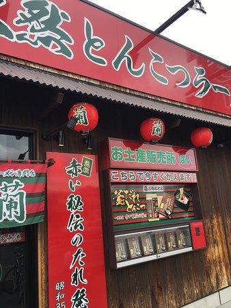 이즈미오쓰 사진