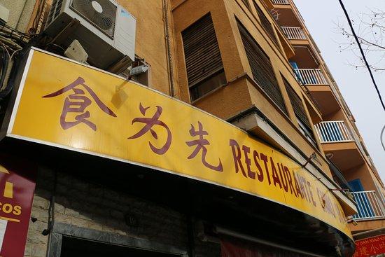 imagen Shi Wei Xian en Palma de Mallorca