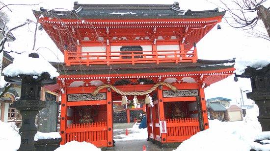Owani-machi, Japón: 大覺寺