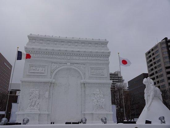 Sapporo, Giappone: Paris sculpture