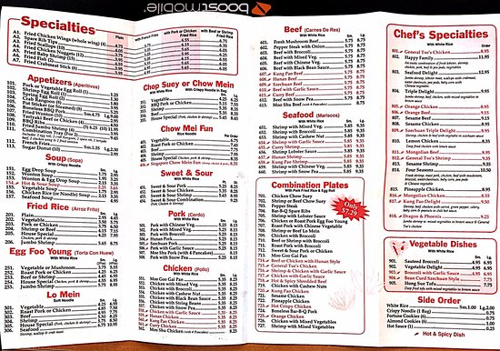 Bolingbrook, IL: MENU