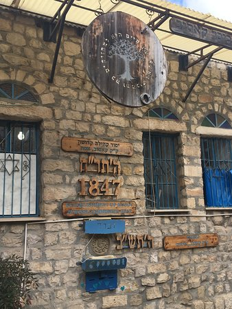 Kosov Jewish community in Old Safed