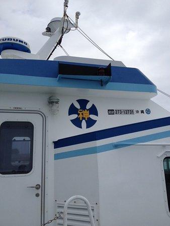 Ogami Shipping