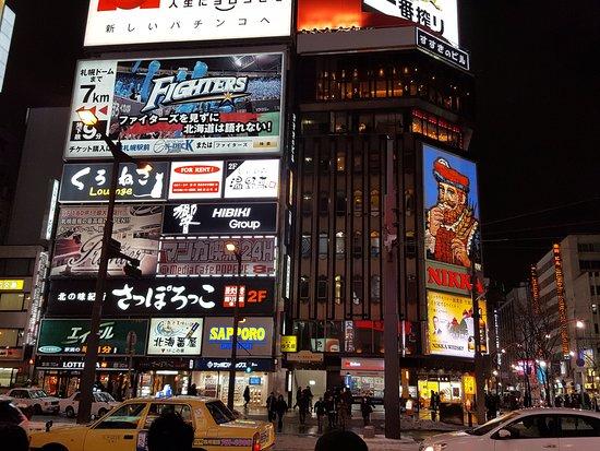 Sapporo, Giappone: Susukino 1