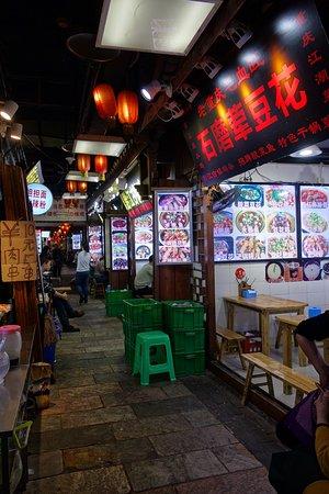 Trùng Khánh, Trung Quốc: 気さくな店も沢山