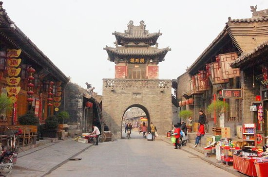 Overnight Stay Experience in Pingyao...