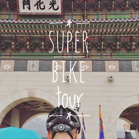 ‪Super Bike Tour‬