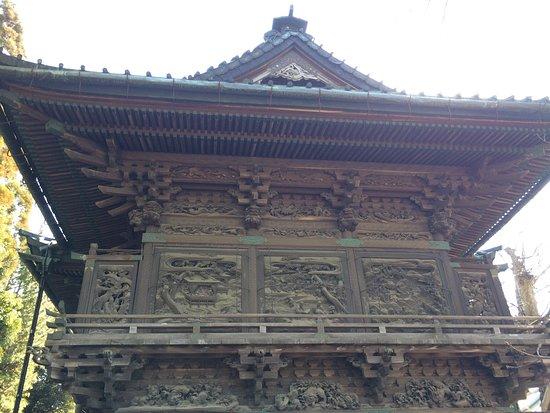 Kasama, Ιαπωνία: photo3.jpg